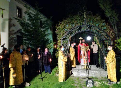 Проповед на отец Дончо Александров за Възкресение Христово - Великден