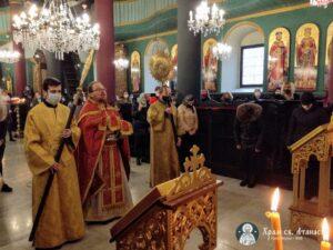 "Света Литургия в храм ""Св. Атанасий"""