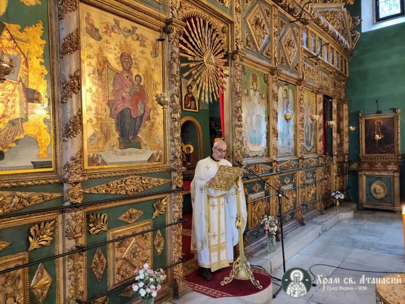 Проповед на отец Божидар Янакиев в Неделя на Самарянката
