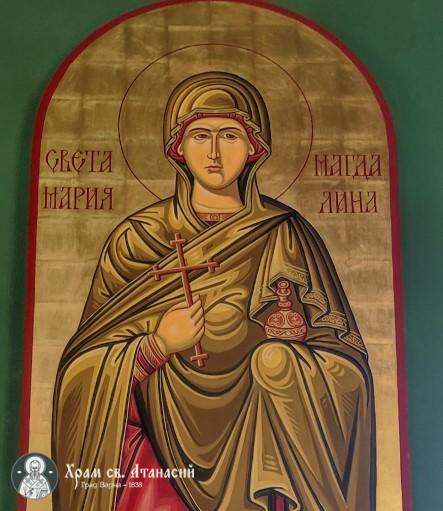 "Икона на света равноапостолна Мария Магдалина в храм ""Св. Атанасий"""