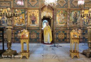 "Отец Ясен Шинев изнася проповед в храм ""Свети Атанасий"""