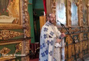 Отец Дончо Александров изнася порповед