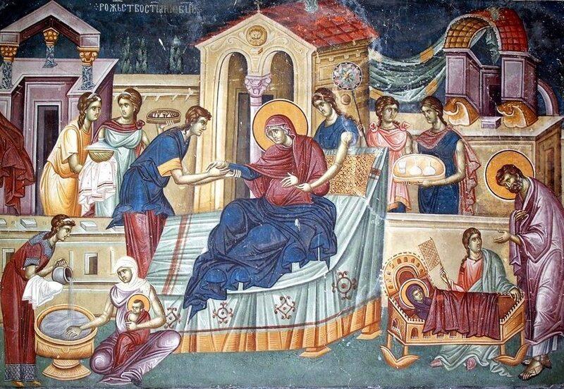 Рождество на Пресвета Богордица